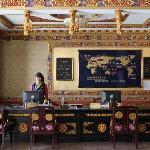 Photo of Tianshu Garden Hotel