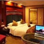 Photo of Jinye Grand Hotel