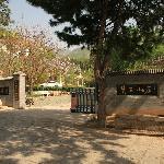 Huiyu Resort