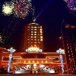 Qianxilong Hotel
