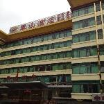 Foto de Junshan Hotel