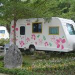 詩情花園渡假村照片