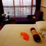 Photo of Eken Hotel (Weifang Venice)