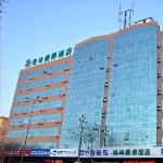GreenTree Inn Taiyuan South Jianshe Road Express Hotel