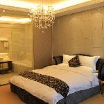 Golden Bay International Hotel Qinzhou