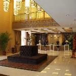 Longhushan Jialeju Hotel