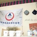 Bilde fra Qinghai Sangzhu Hostel