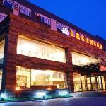 Foto de Yijiamingshi Holiday Hotel