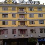 Photo of E Jia Chain Hotel Lin'an Shijing
