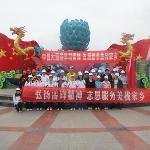 Zhongyue Hotel