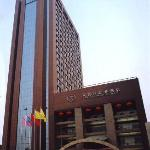 Photo of Tianyi Commercial Hotel