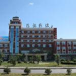 Harbin Airport Hotel
