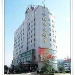 Photo of Shunhua Hotel