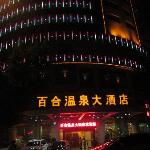 Photo of Lily Hotspring Hotel