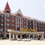 Ruiwan Nanyuan Hotel Tianjin