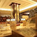 Photo de Milan Interstellar Hotel