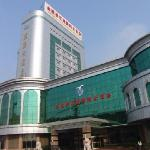Jinmanlou Huiyuan International Hotel