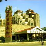 Amusement Vocation Hotel