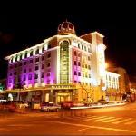 Weihai Regent Garden Hotel