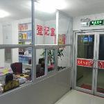Kangqian Express Hotel