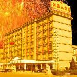 Jiangquan Hotel