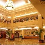 Foto de Longhua Hotel