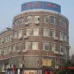 Dijin Hotel