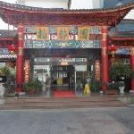 Photo de Jinsui Hotel Lijiang