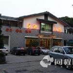 Lingsong Hotel