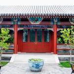 北京ロン ヤード ホテル (北京容園賓館)