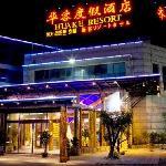 Huake Holiday Hotel - Qingdao