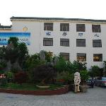 Nan Yuan Hotel