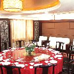Photo of Wuyuan Hotel