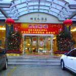Foto de Yin Xing Hotel
