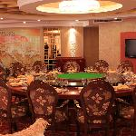 Photo of Ji'an Hongtai International Hotel