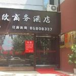 Yuxin Business Hotel