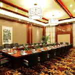 Photo of Tengchong Empark Grand Hotel Tour Hotel