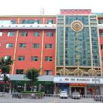Jinxin Business Hotel