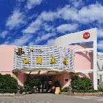 Xianyou Hotel (Baerwu Main Street)