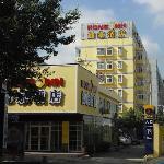 Photo de Home Inn Xiamen Lianyue Road Songbai