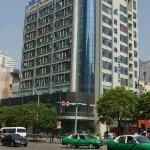 Photo of Ruihui Fashion Hotel