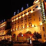 Hongluo Harbor Holiday Hotel