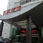 Photo de Yanchun Garden Hotel