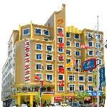 둥싱 다이너스티 호텔