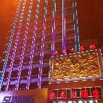 Photo of Jiulong Hotel