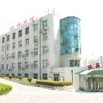 Foto de Huanbao Hotel