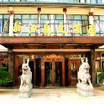 New Jiangnan Hotel