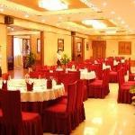 Photo of JI Hotel Hangzhou Huanglong Time Plaza