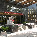 Long Yu Hotel