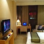 Foto de Furongfang Hotel